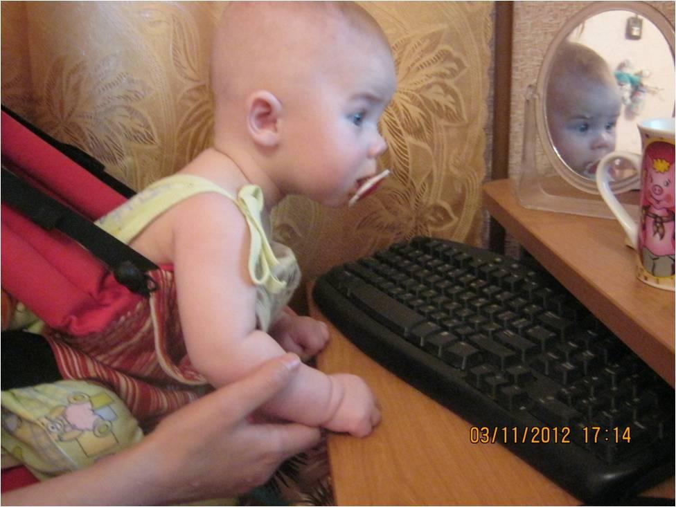 Судороги Младенческие фото